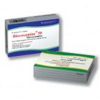 Biovoxamine