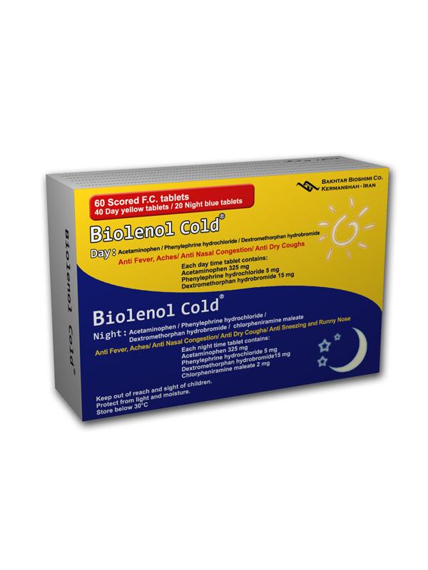 ضد سرماخوردگی